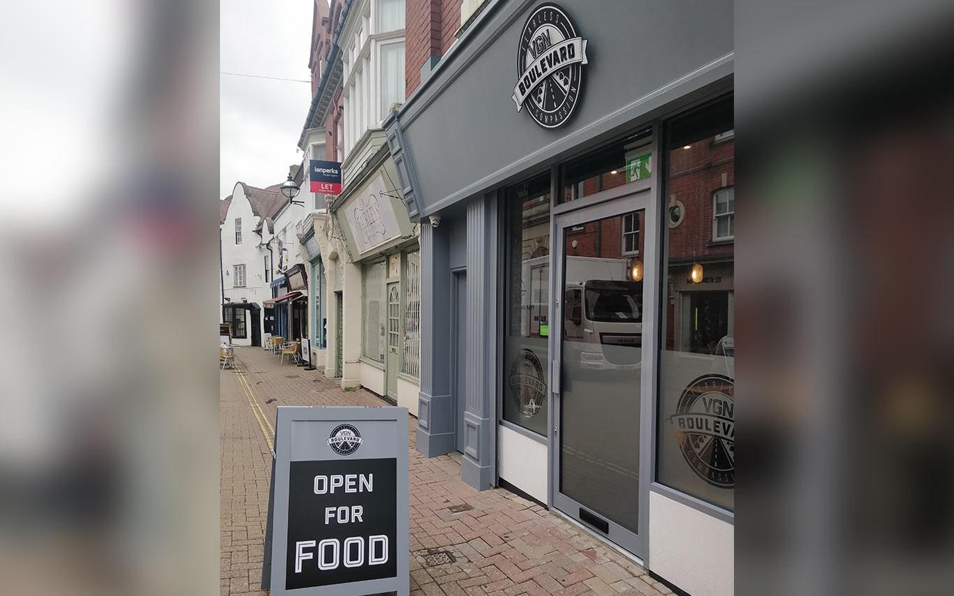 VGN Boulevard Shop Sign 2